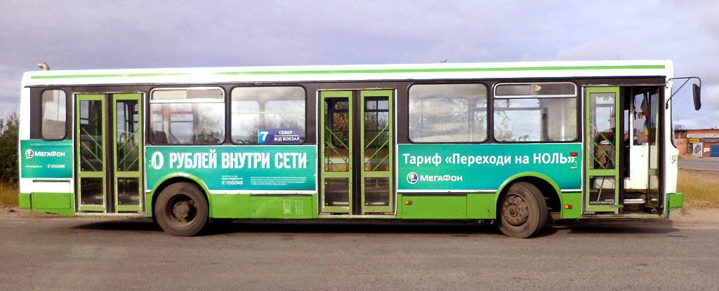Реклама на транспорте Новый Уренгой 1