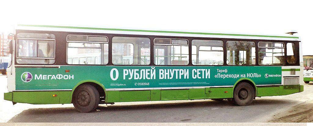 Реклама на транспорте Новый Уренгой 2