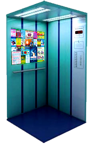 Реклама в лифтах Тюмени | www.рекламавтюмени.рф