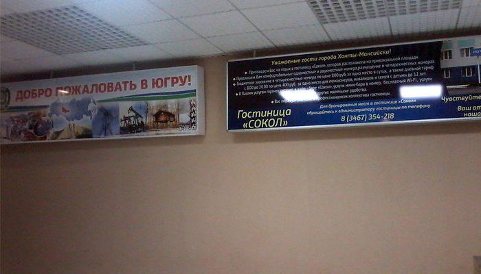 ХМ_аэропорт1