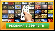 knopka_тв1