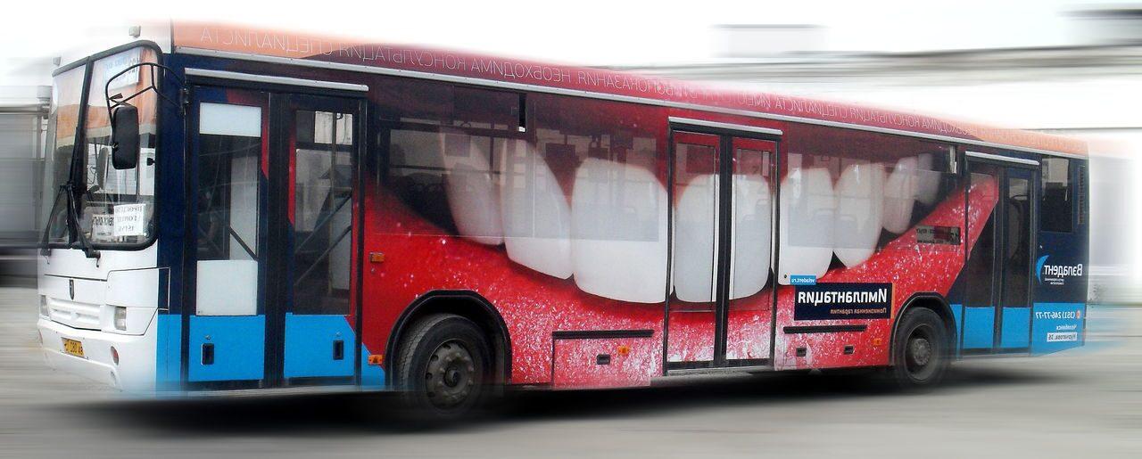 Реклама на транспорте Новый Уренгой